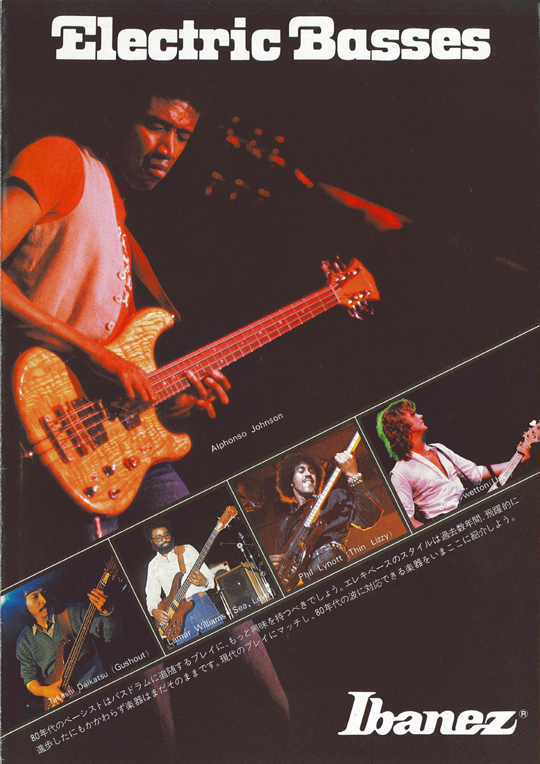 1980 Electric Basses