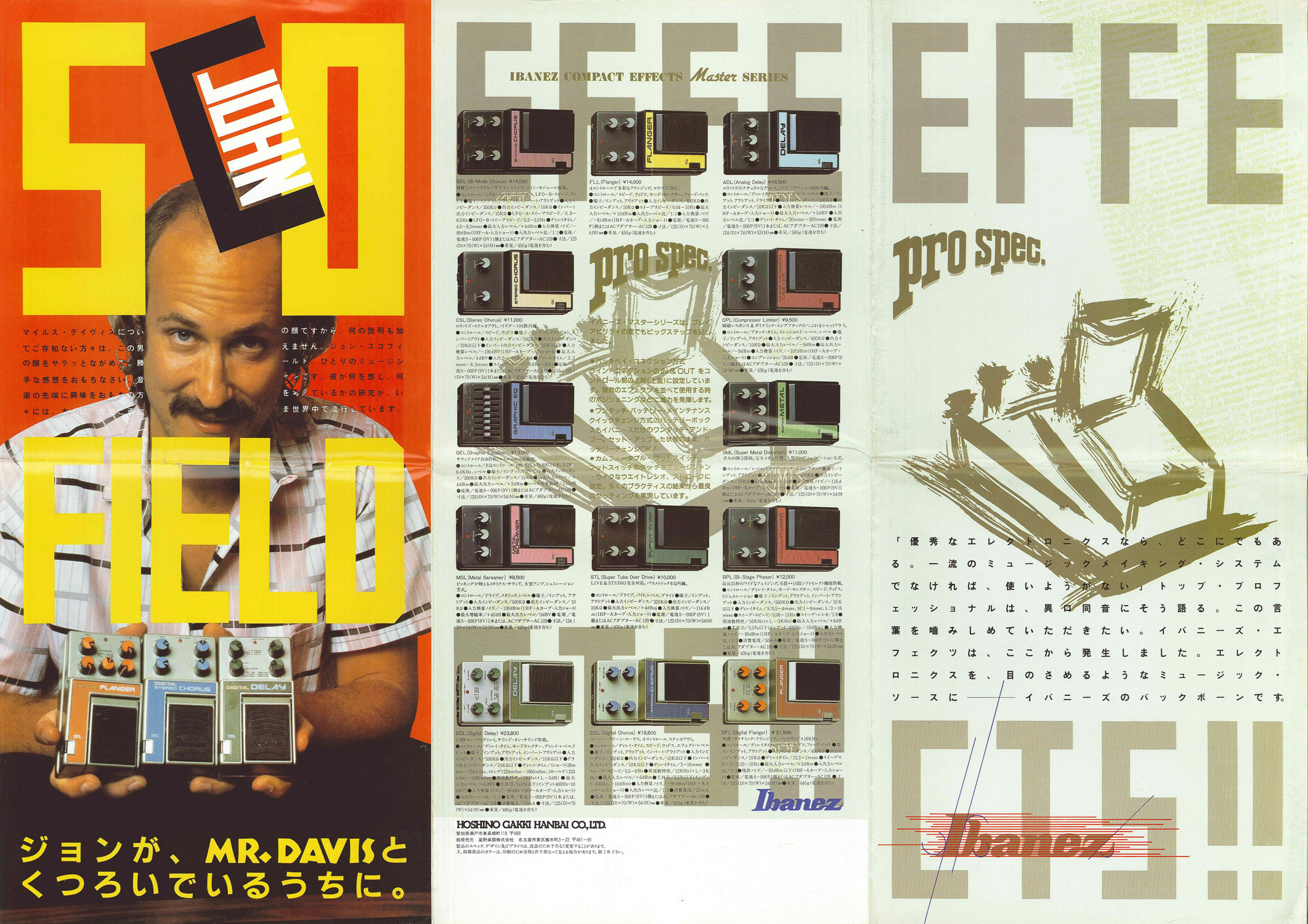 1985 Effects Pro Spec