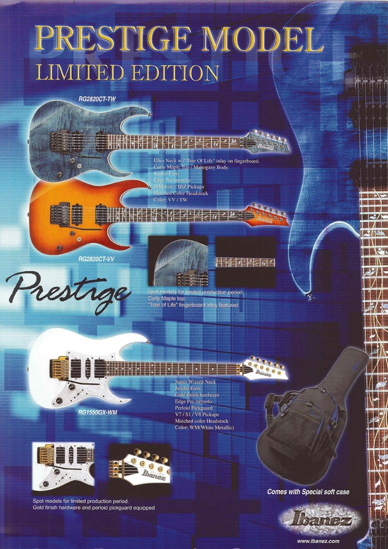 2003 Prestige Model Limited Edition
