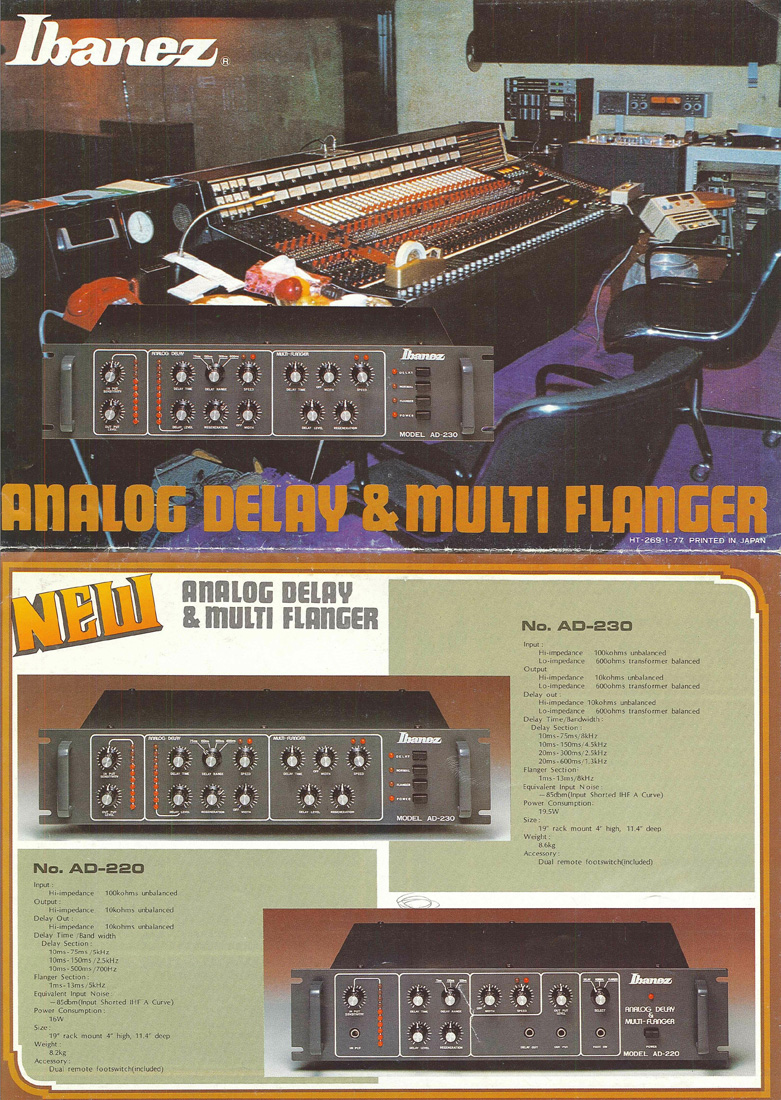 1977 Analog Delay & Multi Flanger