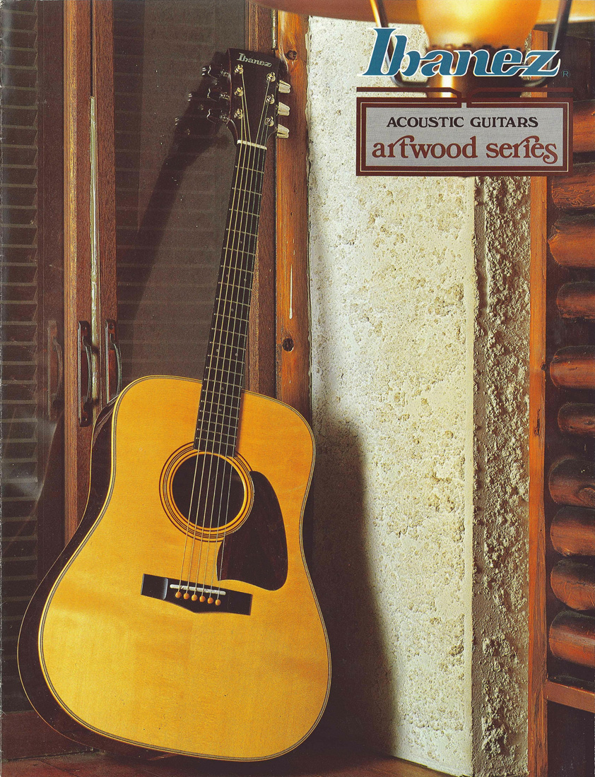 1979 Artwood Series