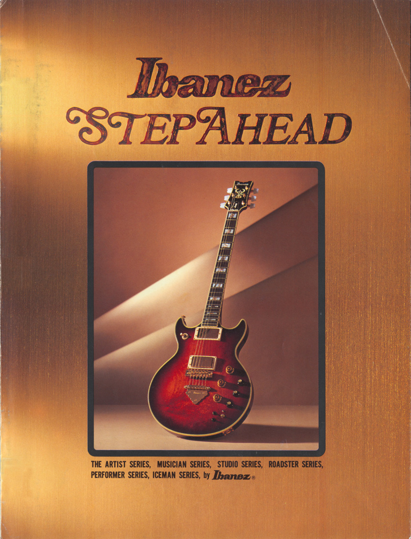 1979 Step Ahead